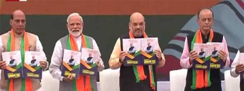 BJP manifesto: Rs 24 lakh cr agri-rural investment, pension to S&M farmers