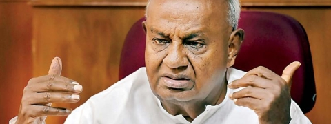 Congress-JDS join hand to ensure victory of JDS Supremo Devegowda from Tumakuru