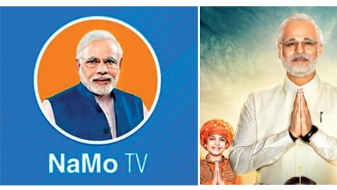 NaMo TV & RELEASE OF MODI BIOPIC AXED