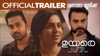 Parvathy's 'Uyare' to release on April 26
