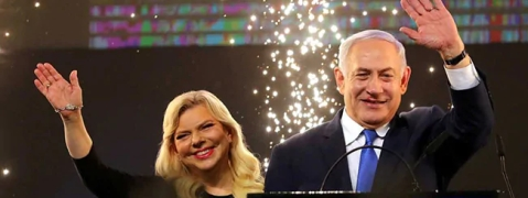 Israeli PM Netanyahu wins record fifth term: Report