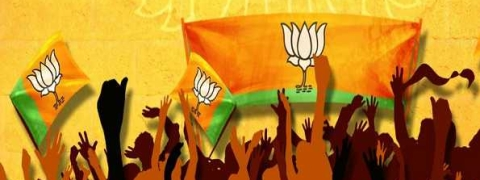 Jobs, Develop. diplomacy & push to soft power to be highlights of BJP Manifesto