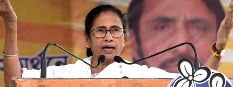 """ Some political parties using religion of hate for political means "" : Mamata"