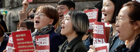 S Korean women 'liberated,' court overturns 66 yr old abortion ban