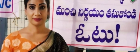 Assembly Election: Transgender contesting from Mangalagiri constituency