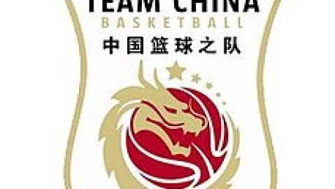 Chinese women's national basketball team eyes to qualify for Tokyo Olympic Games