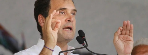 1984 riots guilty should and will be punished: RaGa