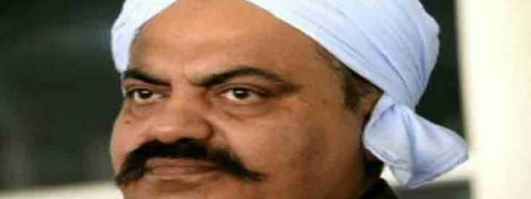 Don-turned-politician Atiq withdraws from Varanasi