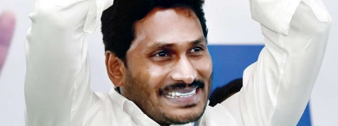 Accused Srinu gets bail in Attack on Jagan at airport