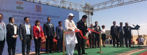 India extends $1 billion credit to Mongolia for its first refinery