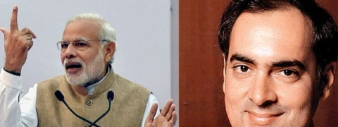 Complaint against PM Modi over comments on Rajiv Gandhi