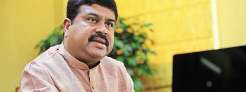 Oil & gas production to remain govt's priority: Pradhan