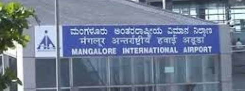 Another accused in Periya twin murder nabbed at Mangaluru airport