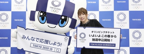 Online application for Tokyo Olympics tickets closes