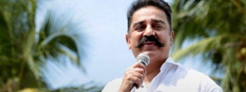 Kamal kicks up a row calling Nathuram Godse as first terrorist of free India