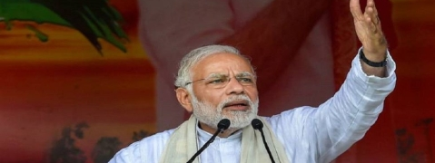 Bengal will help us win more than 300 seats: PM