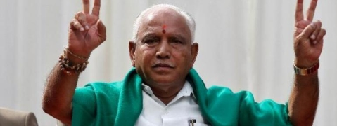 BJP coming back to power in Karnataka: Yeddyurappa