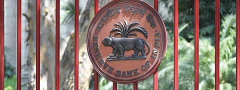 RBI cuts repo rate by 25 BPS to 5.75%