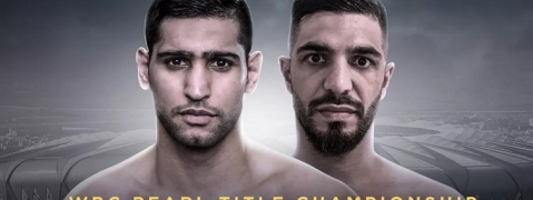 WBC Intl title sanctioned for Amir vs Dib on Jul 12 at Jeddah