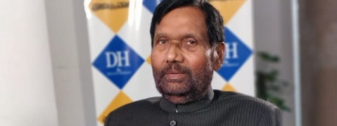 Ram Vilas Paswan files nomination for by-election to Rajya Sabha