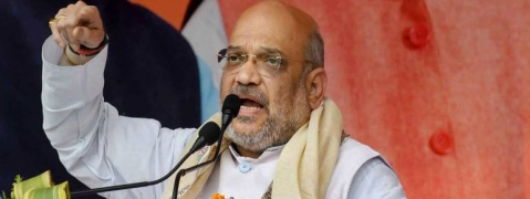 BJP yet to attain its 'peak', says Amit Shah