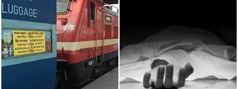 Four passengers on Kerala Express die due to heat
