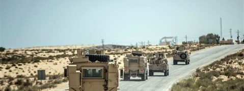 Egyptian forces kill 14 Arish attack suspects
