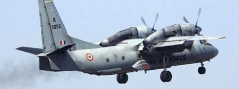IAF retrieves FDR, CVR of AN-32 aircraft
