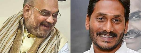 AP CM Jagan Reddy calls on Home Minister Amit Shah