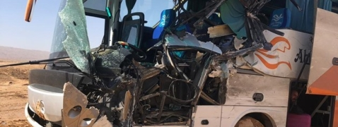 Bus crashes in Venezuela leaving 16 dead