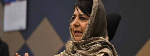 Kathua rape case: Mehbooba welcomes judgement