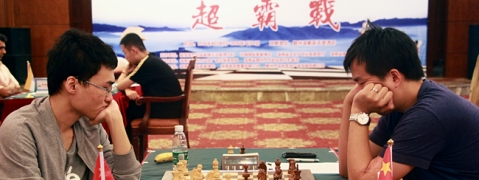 Danzhou Chess Tournament kicks off in Hainan