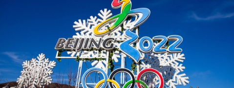 New cooling technology to be used at Beijing Winter Olympics