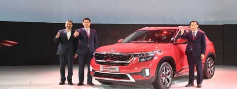 Kia unveils world premier of Kia Seltos