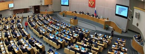 Russian Parliament passes bill on INF Treaty suspension