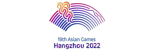 2022 Hangzhou Asian Para Games to be held after Golden Week