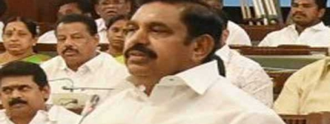Review plea in SC soon on NEET : Palaniswami