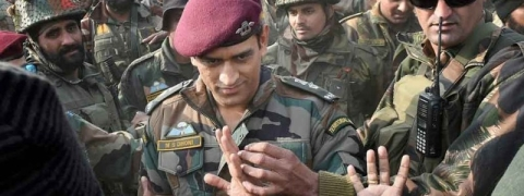 MS Dhoni's army service begins