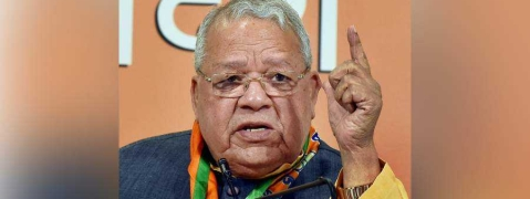 Kalraj Mishra sworn-in as 26th HP Guv