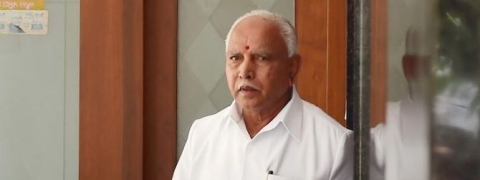 Governor to administer oath of office to Yeddyurappa by 6pm