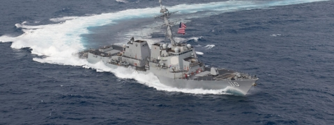 US sends warship to Taiwan Strait