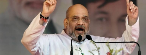 BJP will soon hoist its flag in Telangana : Shah