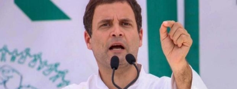 Rahul to appear  before Ahmedabad court