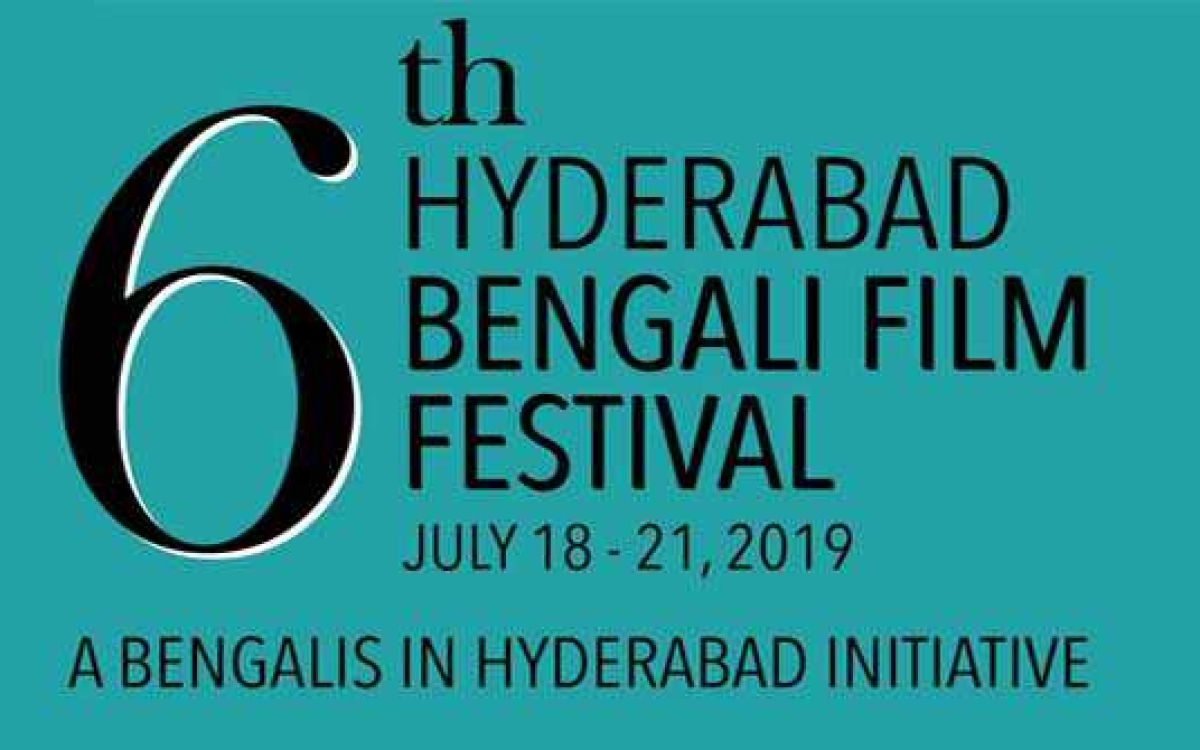 Hyderabad Bengali Film Festival to be held from July 18
