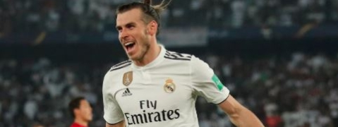 Gareth Bale to join Jiangsu Suning: reports