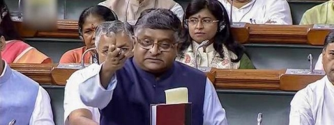 None to be denied subsidy for want of Aadhaar: Prasad