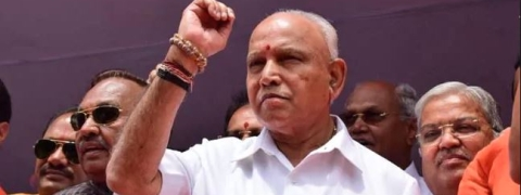 BSY to take oath as CM by 6pm