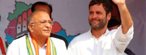 Rahul condoles death of Jaipal Reddy