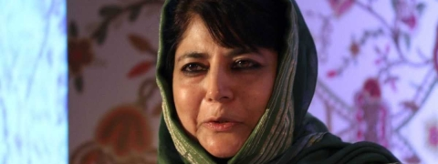 Cong free bharat' is just an excuse: Mehbooba