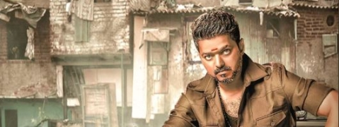 Vijay's Bigil song, Singapenne, hits by piracy